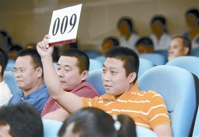 2015年2月7号上海车牌拍卖结果总结