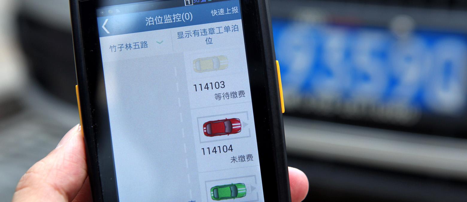 上海顺风陪驾对于停车位APP的看法