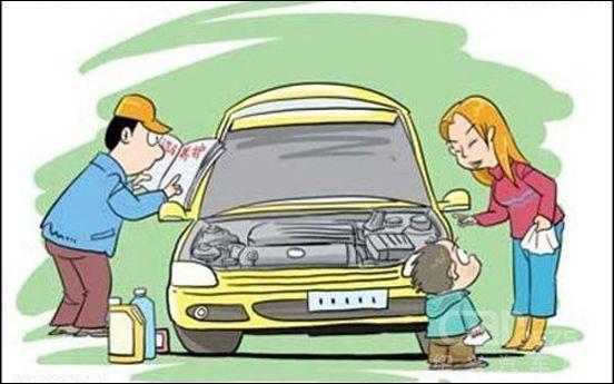 车辆漏油的原因分析及相应部件的检查