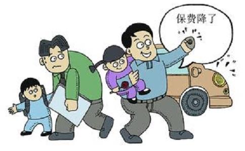 中国车险改革的方向