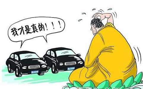 上海陪驾关于二手车被套牌那些事