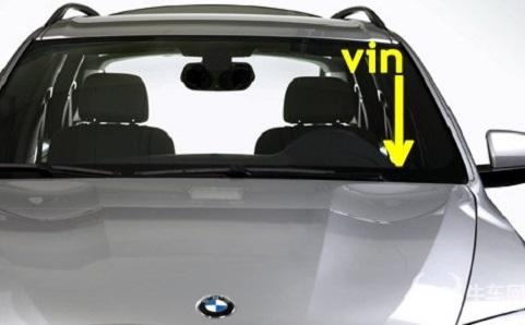 新手要注意保护车辆重要的VIN信息